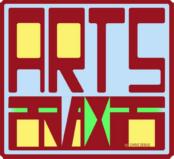 arts-praxis.net